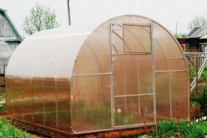 Greenhouse Nano